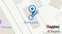 Компания Кипарис на карте