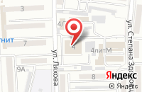 Схема проезда до компании Базис СБ в Астрахани