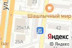 Схема проезда до компании Интернет-магазин голограммных картин в Астрахани