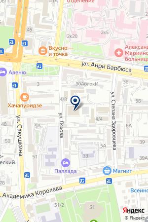 ТЕЛЕРАДИОКОМПАНИЯ ЭКСВИДЕО на карте Астрахани