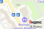 Схема проезда до компании Колхида в Астрахани