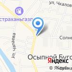 Дент-ВеКа на карте Астрахани