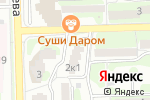 Схема проезда до компании NeWave в Астрахани