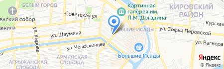 Каритас на карте Астрахани