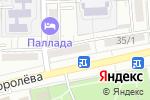 Схема проезда до компании Банкомат, АКБ Связь-банк, ПАО в Астрахани