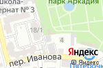Схема проезда до компании Аркадия, МБУК в Астрахани