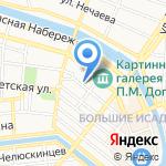 Агентство по делам молодежи Астраханской области на карте Астрахани