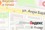 Схема проезда до компании БУДЕМ ЗДОРОВЫ в Астрахани