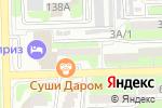 Схема проезда до компании Креатив в Астрахани
