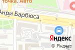 Схема проезда до компании Ювелирная мастерская Дербенцева в Астрахани