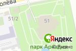 Схема проезда до компании Аркадия в Астрахани