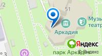 Компания Аркадия на карте