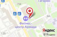 Схема проезда до компании Армада в Астрахани