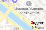 Схема проезда до компании Арт-Юг в Астрахани