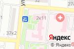 Схема проезда до компании Областная детская клиническая больница им. Н.Н. Силищевой в Астрахани