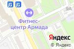 Схема проезда до компании Клео в Астрахани