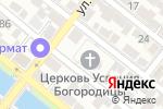 Схема проезда до компании Храм Успения Пресвятой Богородицы Римско-Католической церкви в Астрахани
