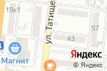 Схема проезда до компании ДеАл в Астрахани