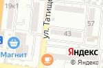 Схема проезда до компании Рыбалка с Сергеичем в Астрахани