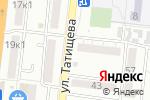 Схема проезда до компании Красный круг в Астрахани