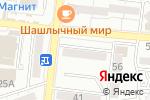 Схема проезда до компании Серине в Астрахани