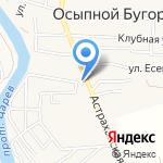 Центр социальной адаптации на карте Астрахани