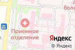 Схема проезда до компании Научно-клинический центр оториноларингологии ФМБА России, ФГБУ в Астрахани