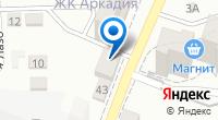 Компания Постройка на карте