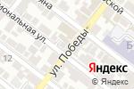 Схема проезда до компании Мечеть им. Махмуда Эфенди в Астрахани