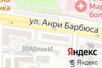 Схема проезда до компании Эколас в Астрахани
