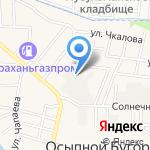 Астраханская центральная дистрибьюторская компания на карте Астрахани