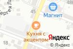 Схема проезда до компании Гарант в Астрахани