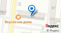Компания Дельта Шиппинг на карте