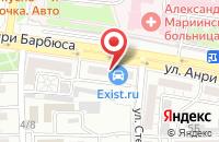 Схема проезда до компании BelWest в Астрахани