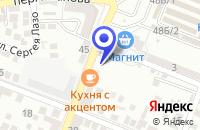 Схема проезда до компании СТРОЙ-К в Астрахане