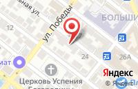 Схема проезда до компании Империя Пласт в Астрахани