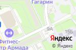 Схема проезда до компании Магазин зоотоваров в Астрахани