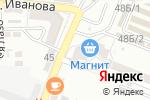 Схема проезда до компании International Language School в Астрахани