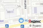 Схема проезда до компании Центр коммунального обслуживания в Астрахани