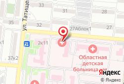 Областной диагностический центр в Астрахани - улица Татищева, 2: запись на МРТ, стоимость услуг, отзывы