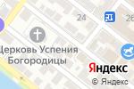 Схема проезда до компании Оптовая фирма в Астрахани