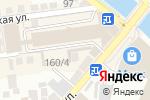 Схема проезда до компании Фабрика Жалюзи в Астрахани