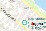Схема проезда до компании Областной детский дерматовенерологический центр в Астрахани