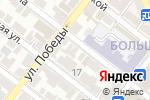 Схема проезда до компании Магазин турецкой одежды в Астрахани