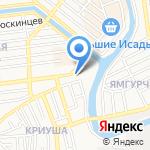 Манхеттен+ на карте Астрахани