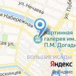 Астраханская государственная картинная галерея им. П.М. Догадина на карте Астрахани