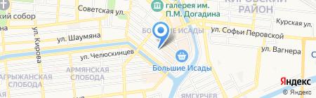 Elegant на карте Астрахани