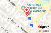 Схема проезда до компании 8 пунктов в Астрахани