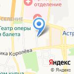 Ленинский спортивно-технический клуб на карте Астрахани