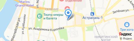 Ближайший на карте Астрахани